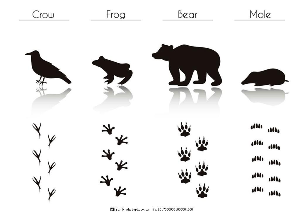 小鸟青蛙等动物剪影 动物脚印 野生动物 陆地动物 动物世界 其他