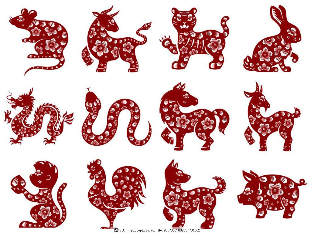 传统剪纸 鼠 牛 虎 兔 龙 蛇 马 羊 猴 鸡 狗 猪 动物生肖 十二生肖