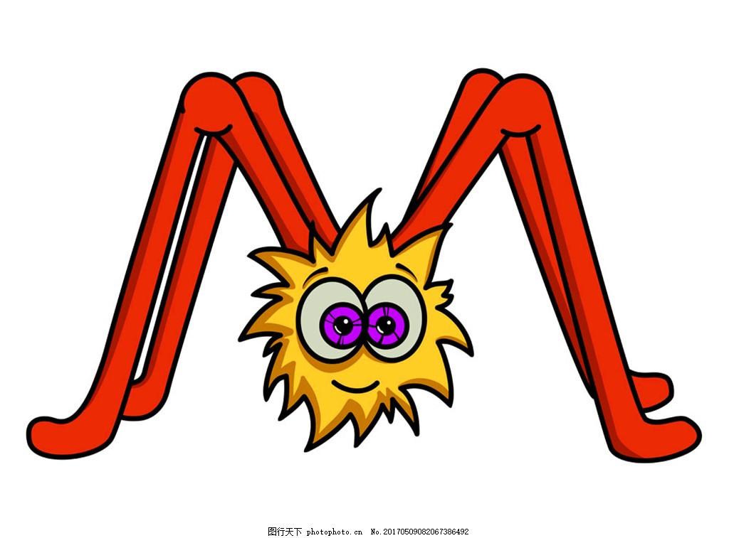 动物字母m矢量 个性动物英文字母 创意动物字母 漫画动物字母 动物