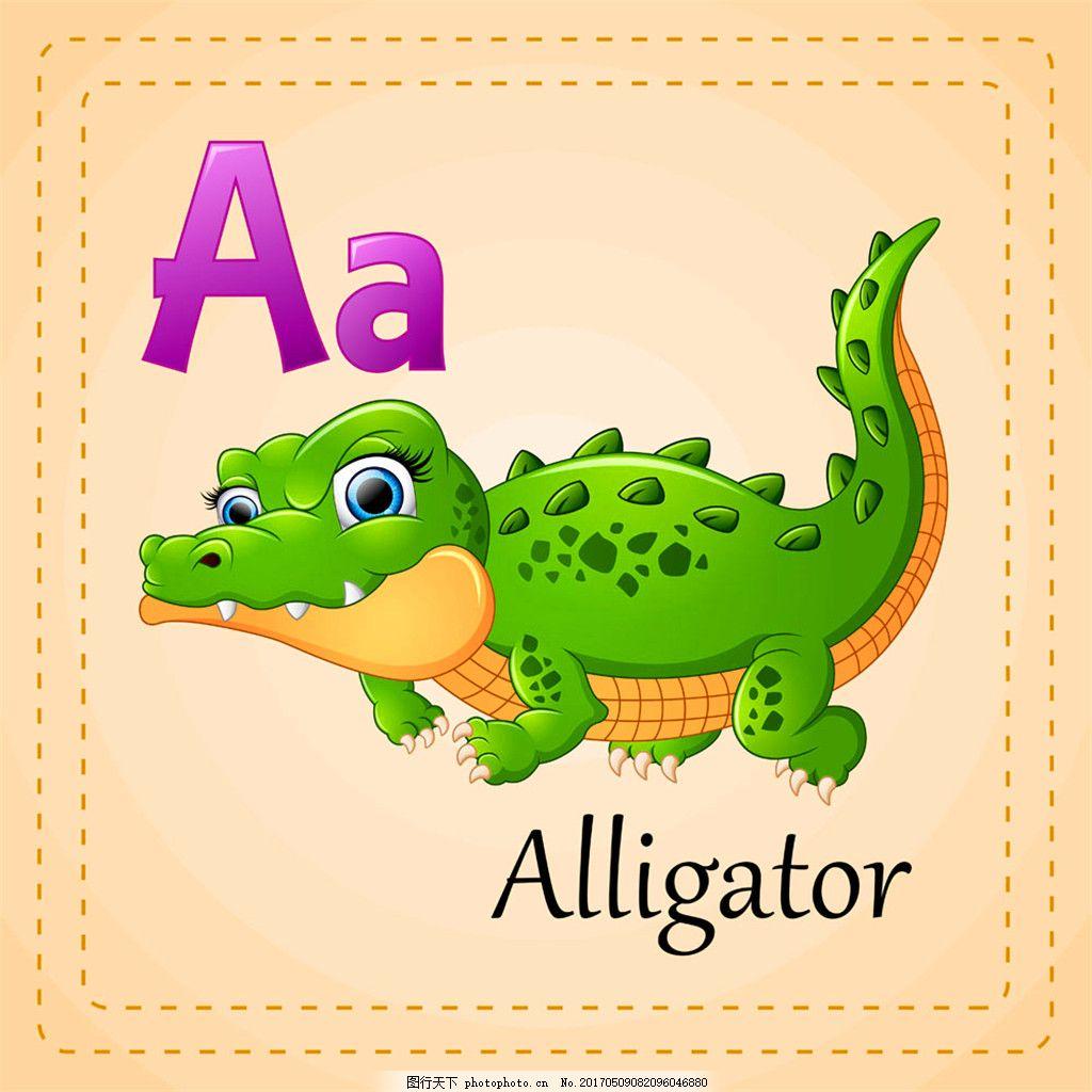 漫画动物 卡通动物 动物英文名称 动物字母字体 动物单词 英语培训