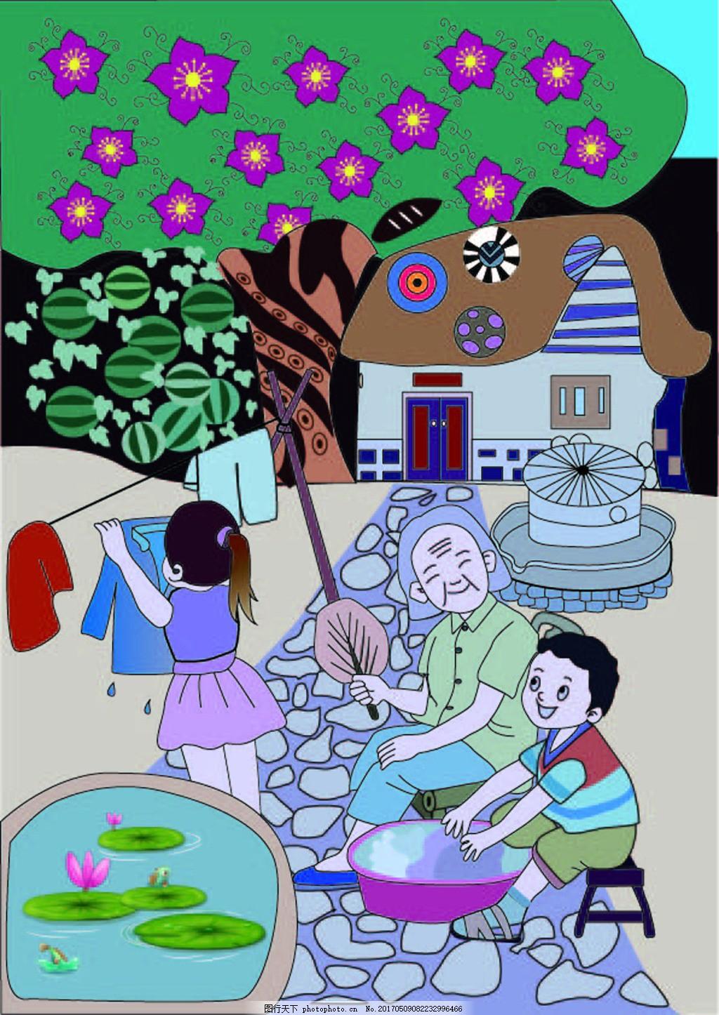 孩子读书的场面手绘