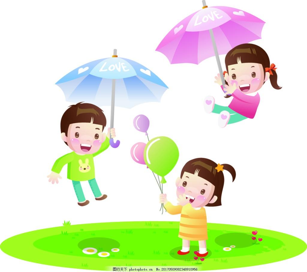 卡通雨伞儿童气球素材图片