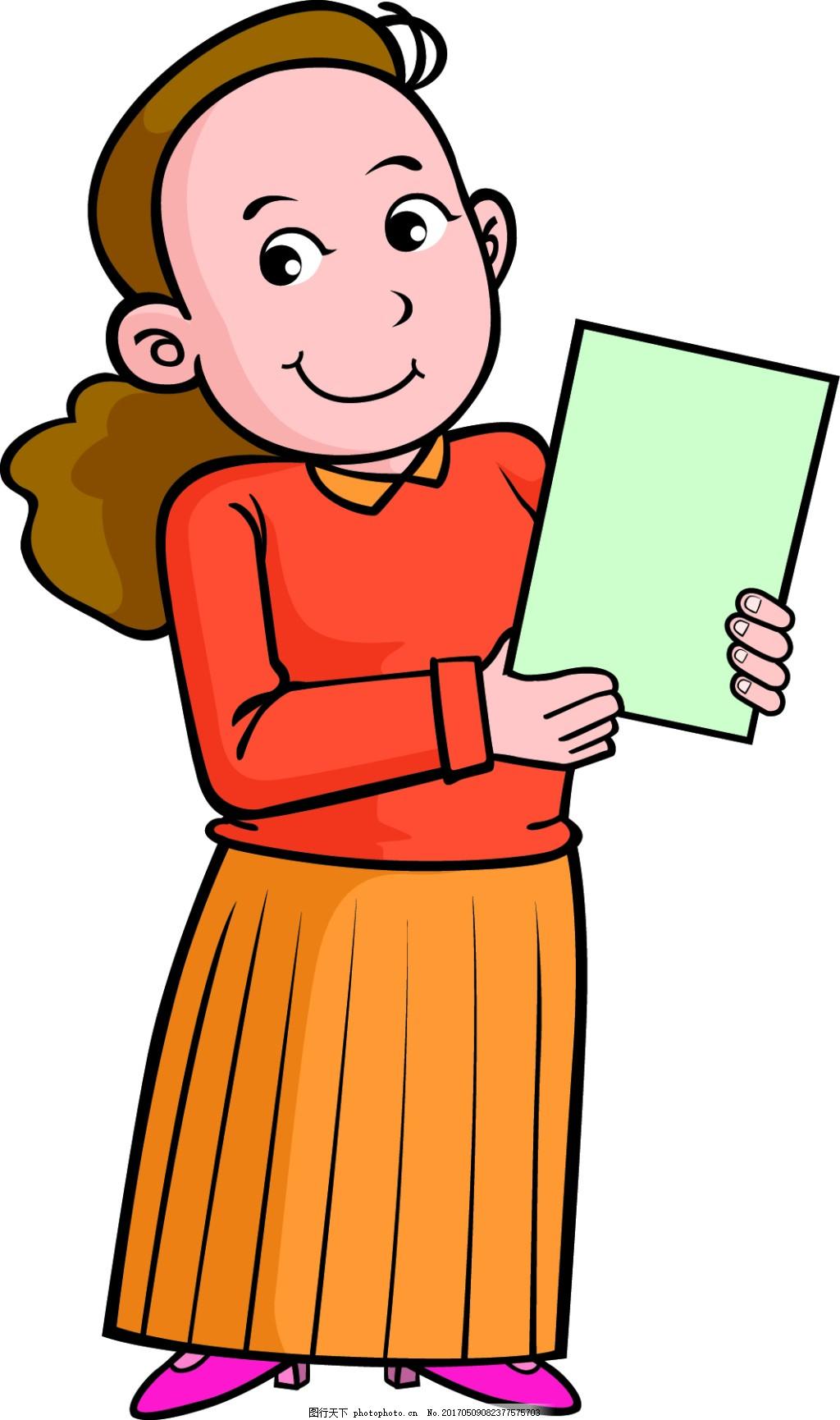 卡通家庭主妇人物素材设计 卡通人物 教师 女性