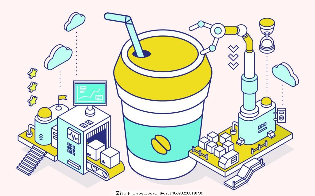 3d插画饮料工厂流程图片卡通矢量素材