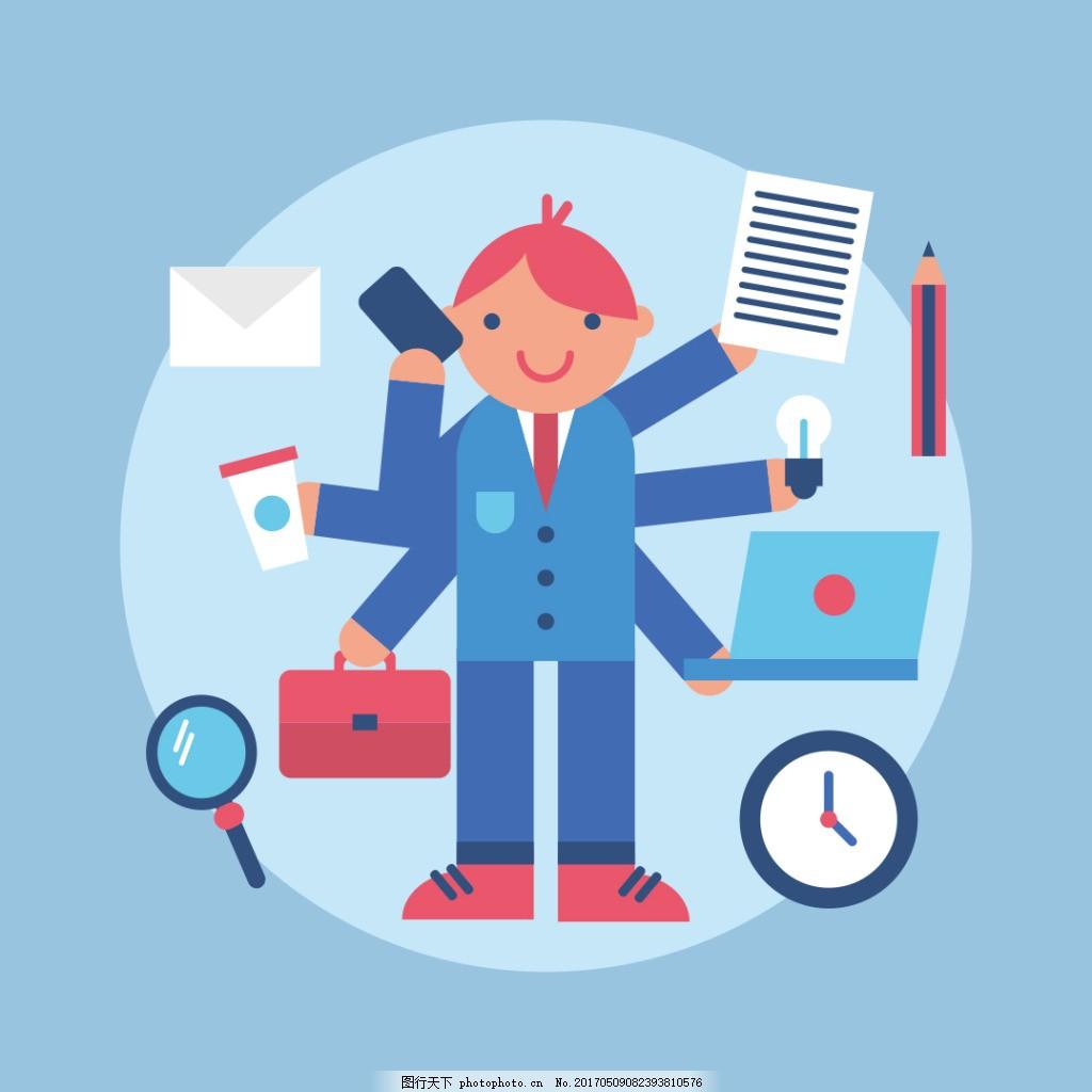 扁平营业员插画 手绘营业员 放大镜 时间 时钟 文档 文件包 电脑