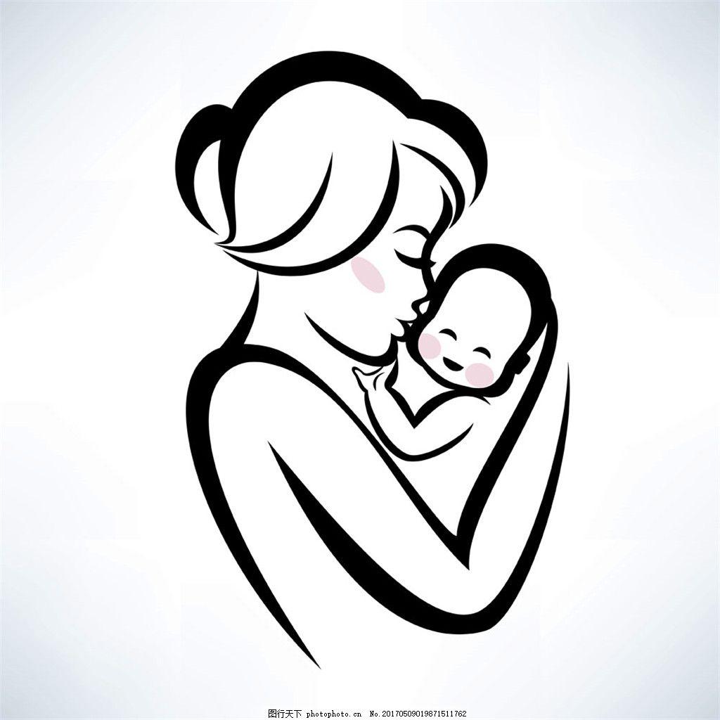 黑色线条母婴标志 母婴创意标志 手绘人手logo设计 婴儿 母亲 妈妈