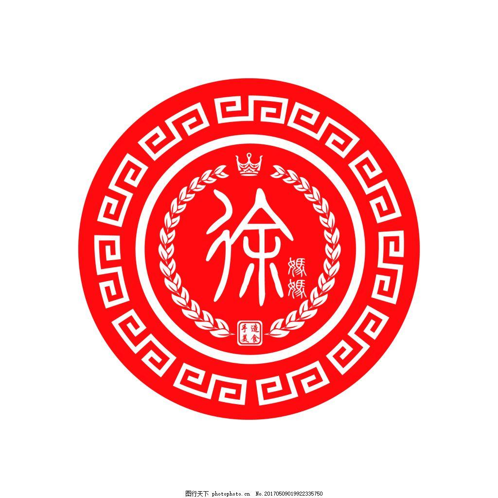 餐饮 中国风 边框 小麦 面食 红色 美食 吃的 餐厅 标志 标识 logo
