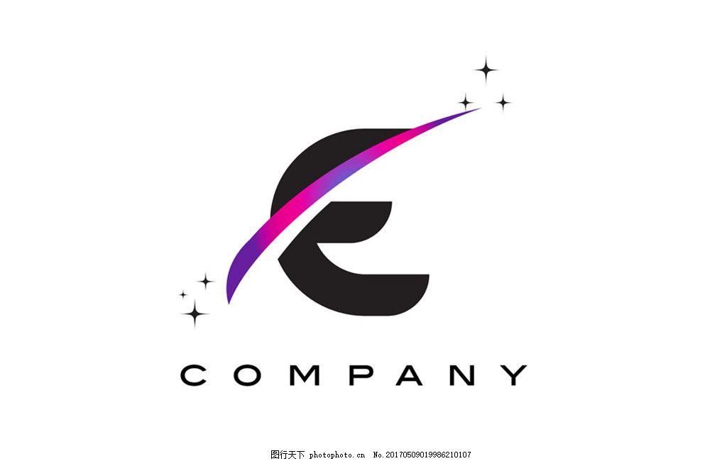 e字母标志设计 公司logo设计 商标设计 标志设计 创意logo图形 行业