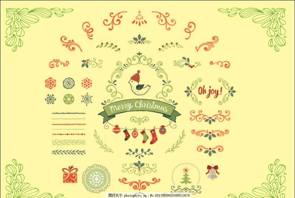 花纹 底纹 失量雪花 圣诞节花纹 藤蔓 雪花 树叶 圣诞袜 礼物 圣诞树