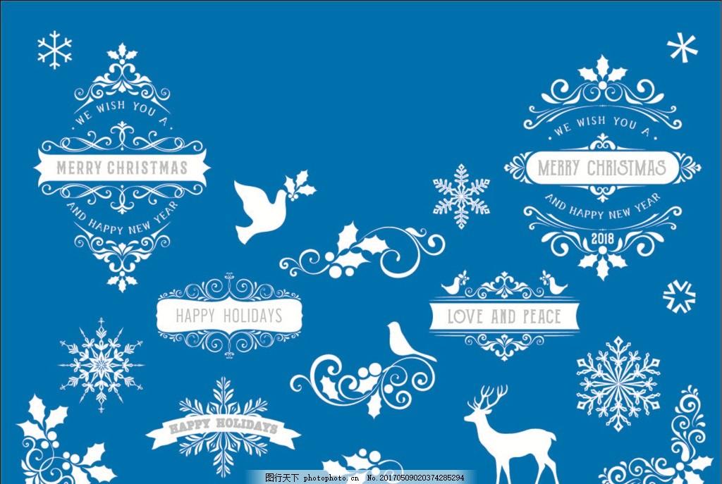 花纹底纹 花纹 底纹 失量雪花 圣诞节花纹 藤蔓 雪花 树叶 圣诞袜