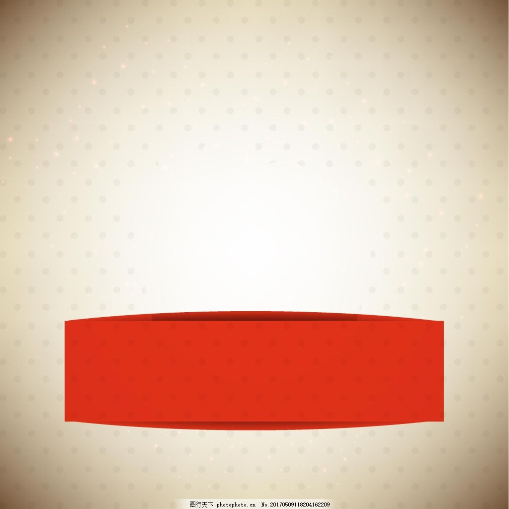 手绘红色不规则图形背景