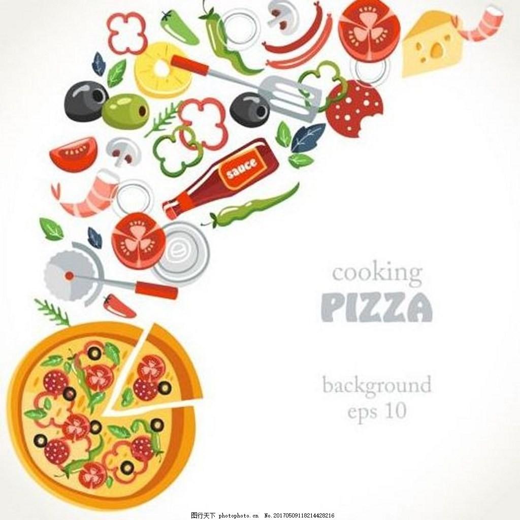 披萨美食背景素材