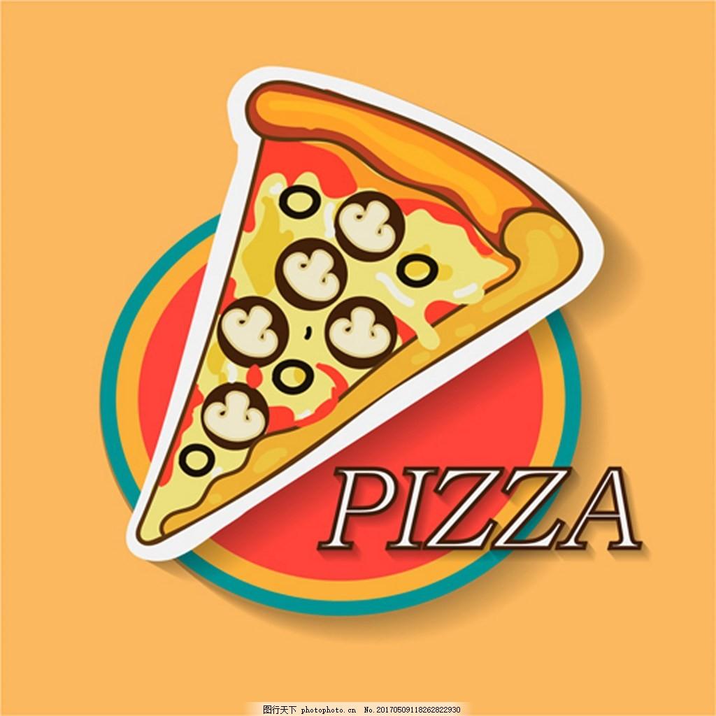 手画食物披萨背景图