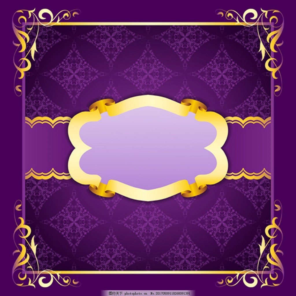 背景素材      设计 背景 eps 素材免费下载 紫色 复古 金色 边框