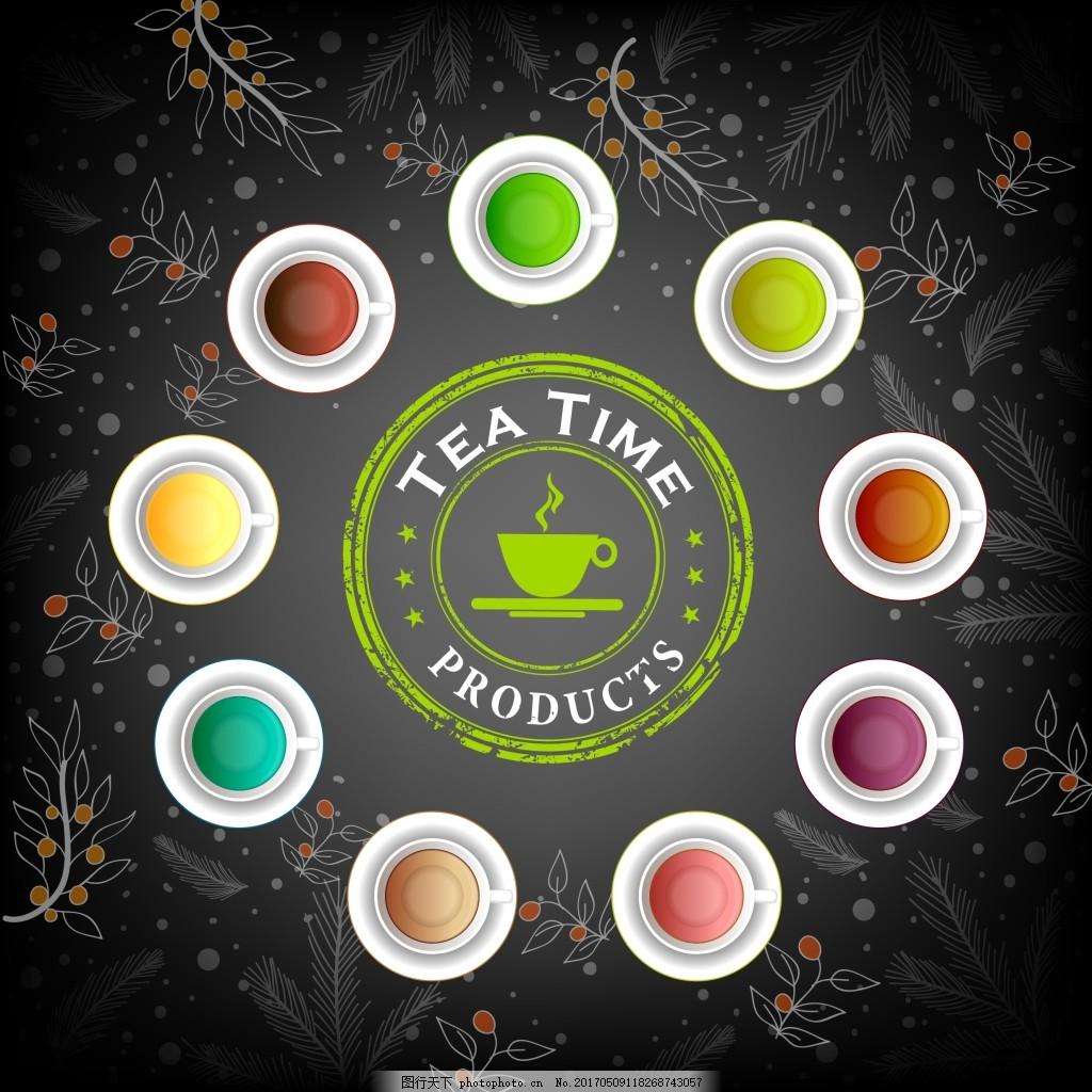 宣传海报 下午茶 茶饮 茶饮海报 茶 茶叶图标 茶标志 手绘花卉 花卉