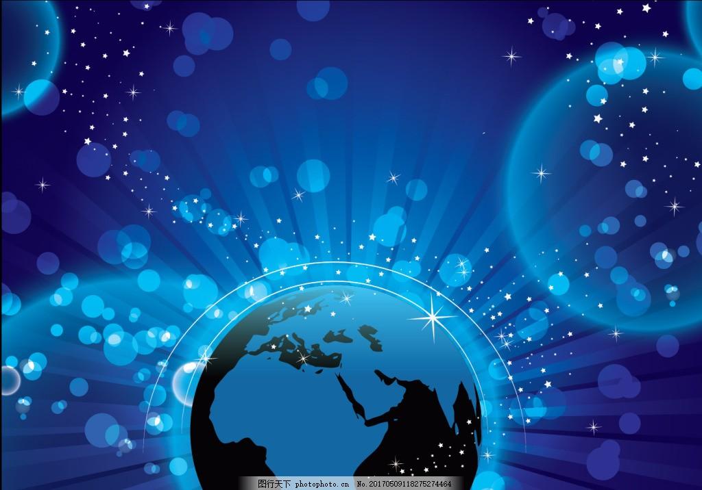 梦幻科技宇宙背景素材 科技背景 光效 星光 星星 地球 梦幻背景