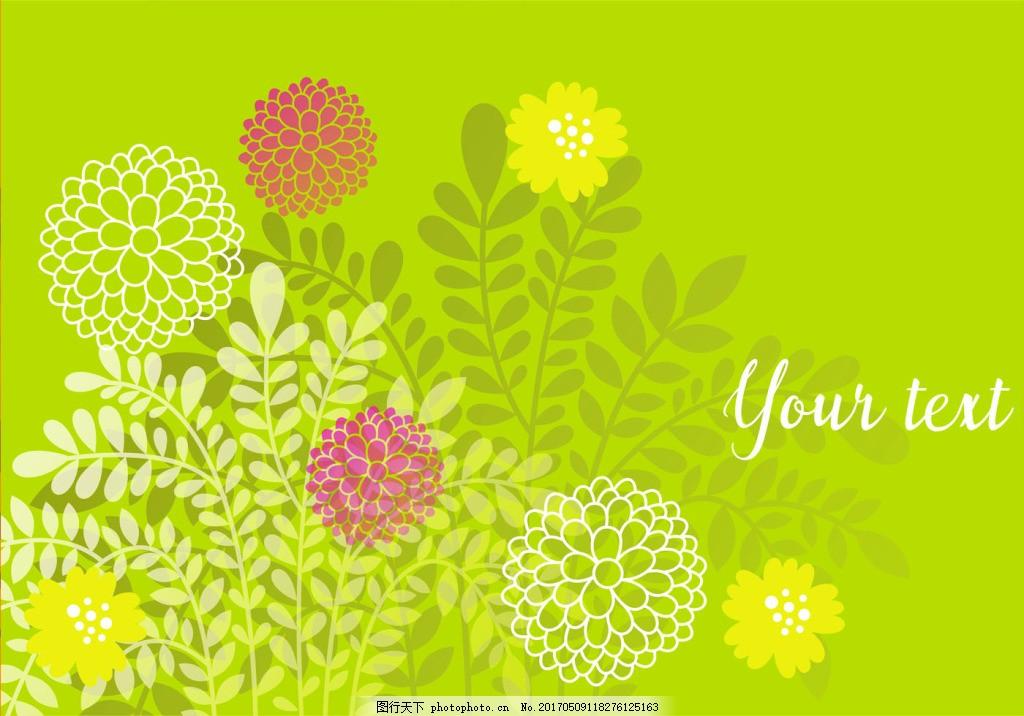 绿色清新手绘花卉背景