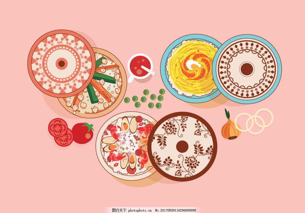 手绘清新美食食物