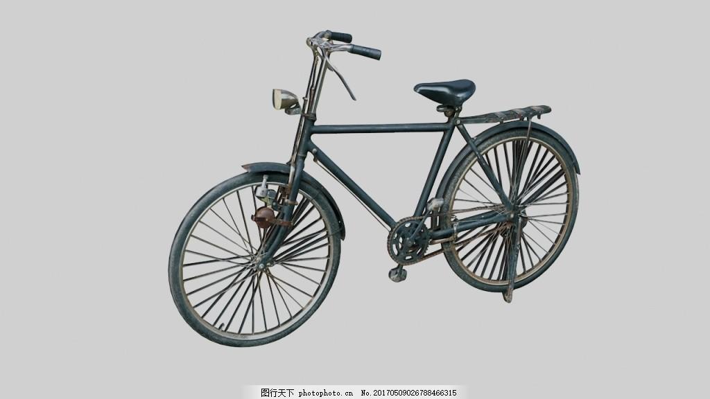 凤凰老款老式自行车单车3dmax模型素材