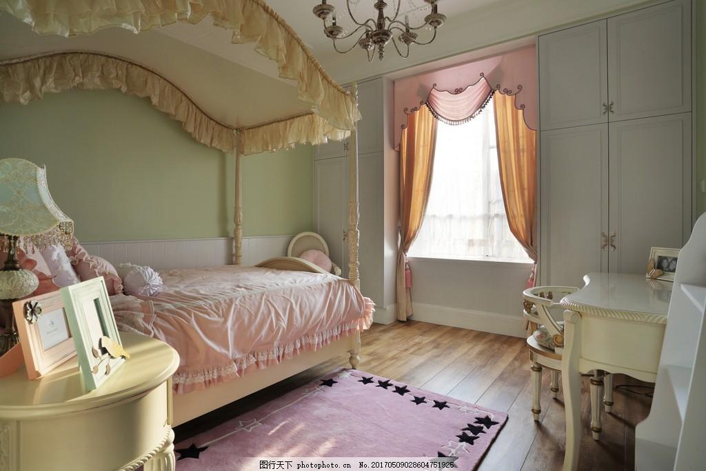 美式现代公主房装修效果图图片