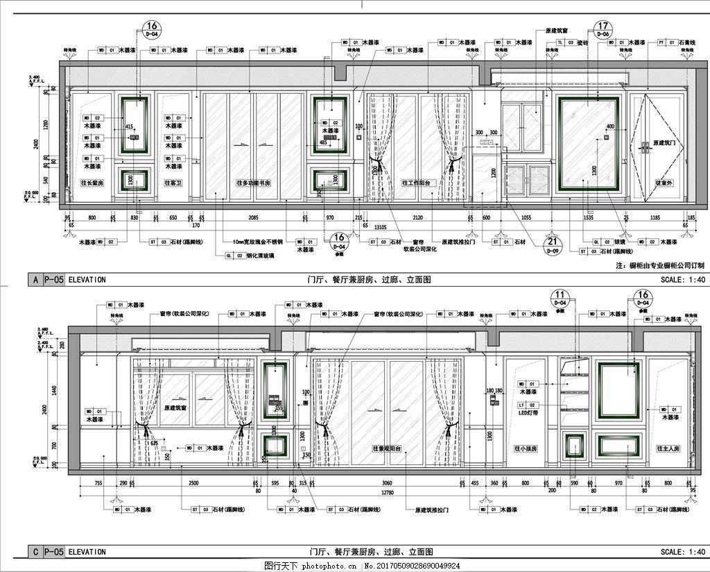 欧式室内双层装修手稿图 家居 家居生活 室内设计 家具 装修设计图片