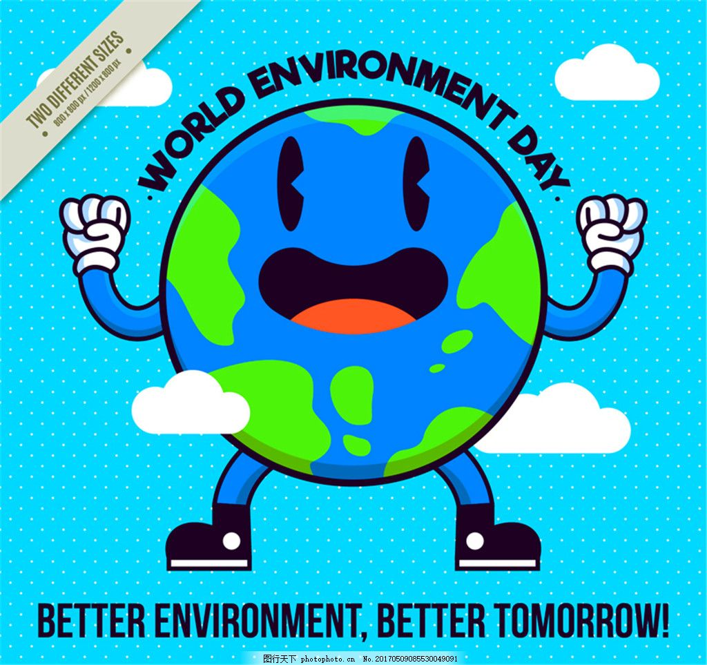 卡通地球世界环境日海报矢量素材 云朵 矢量图