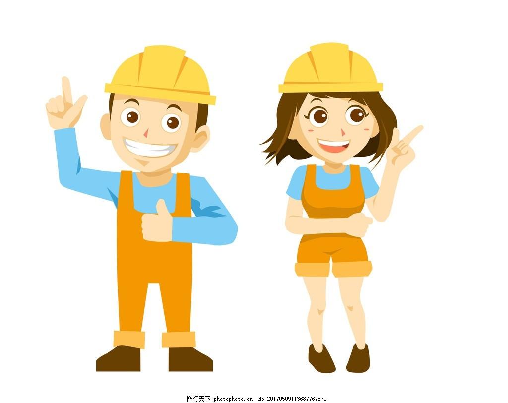 建筑工人矢量卡通形象