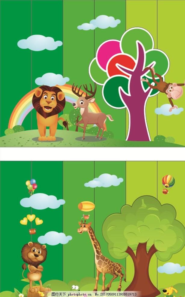 儿童 幼儿园 卡通 幼儿园背景墙 背景墙 蓝天 白云 草地 动物 卡通