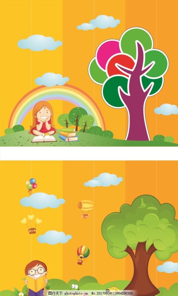 幼儿园背景墙 儿童 卡通 蓝天 白云 草地 动物 卡通动物 大树