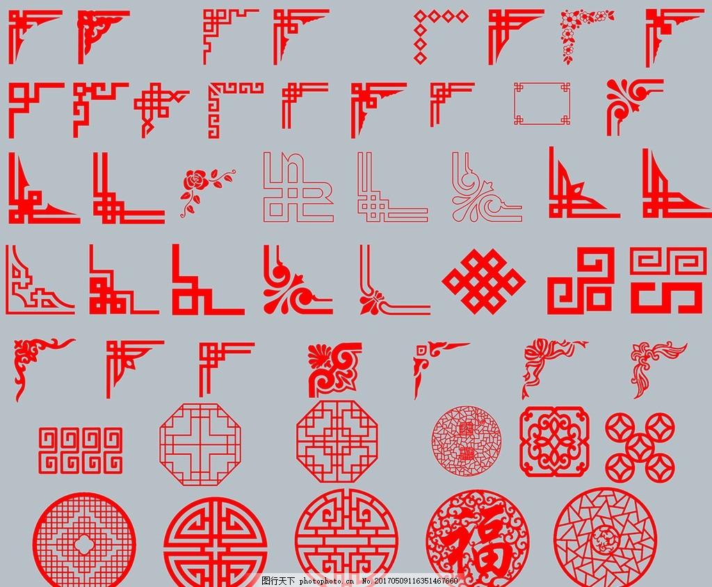 欧式花边 欧式边框 中国风 中国风花纹 古典花纹 校园文化边框 古典