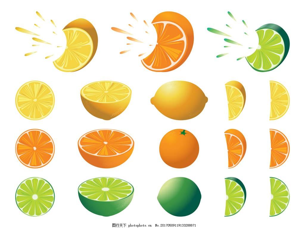 手绘橙子素材