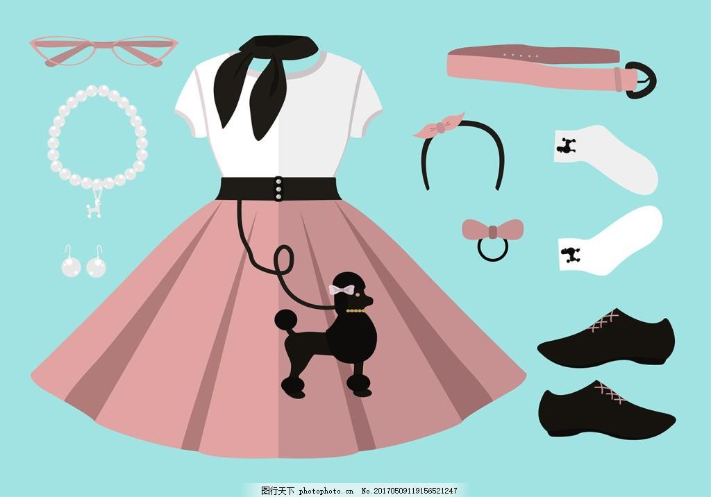 扁平裙子服饰搭配图 手绘服饰 衣服 手绘衣服 矢量素材 连衣裙