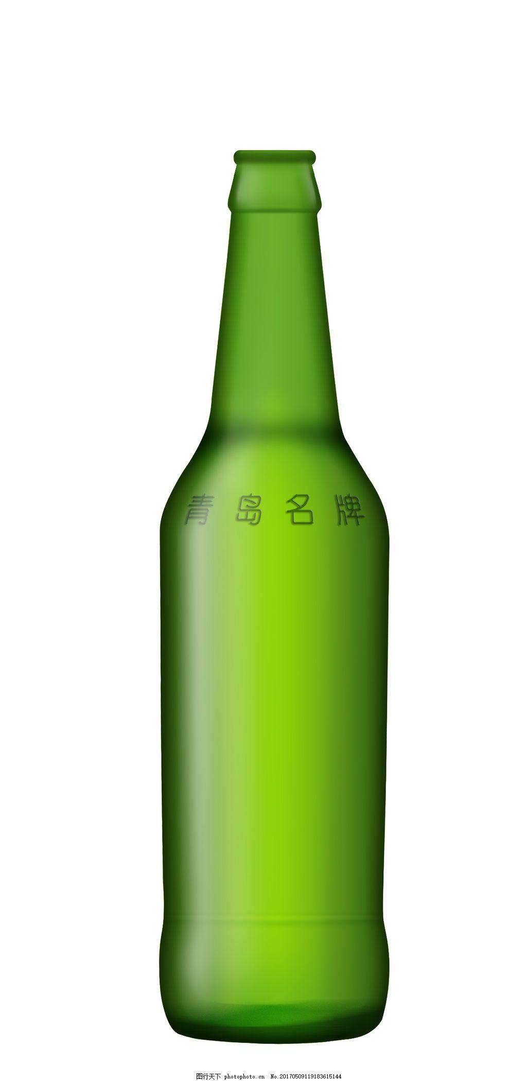 手绘啤酒瓶 青岛啤酒 啤酒素材 绿啤酒瓶