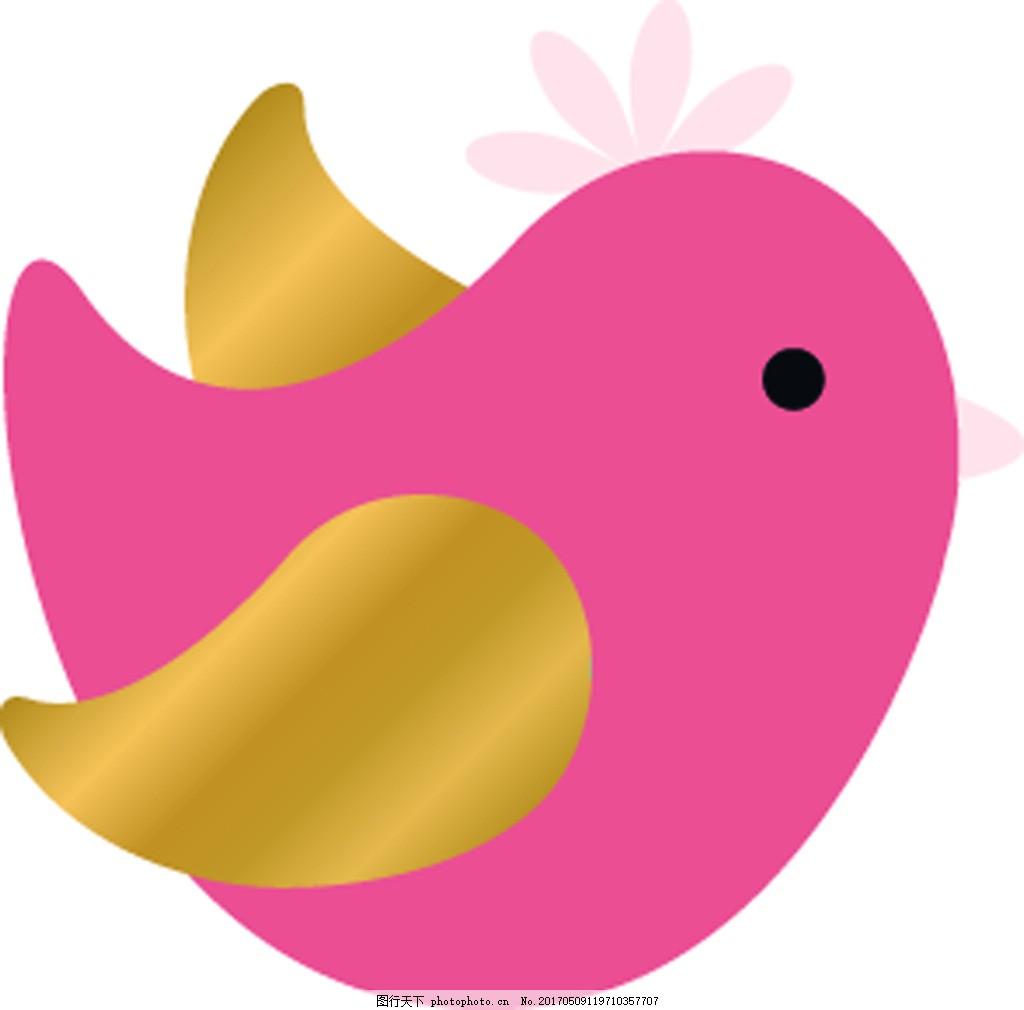 小鸟卡通矢量动物信封可爱爱情素材
