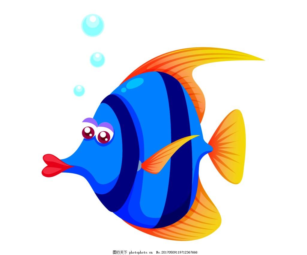 卡通矢量可爱蓝色小鱼装饰图案创意设计元素