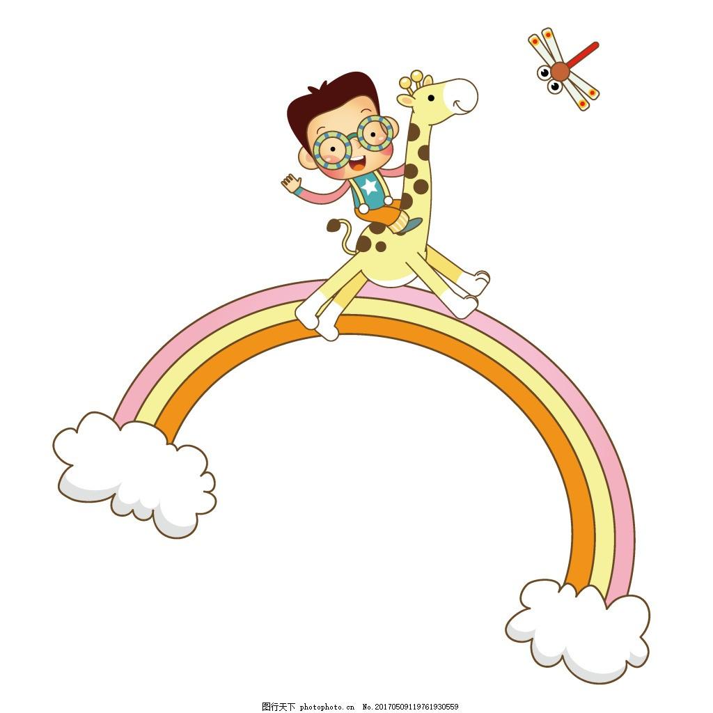 彩虹手绘装饰图案