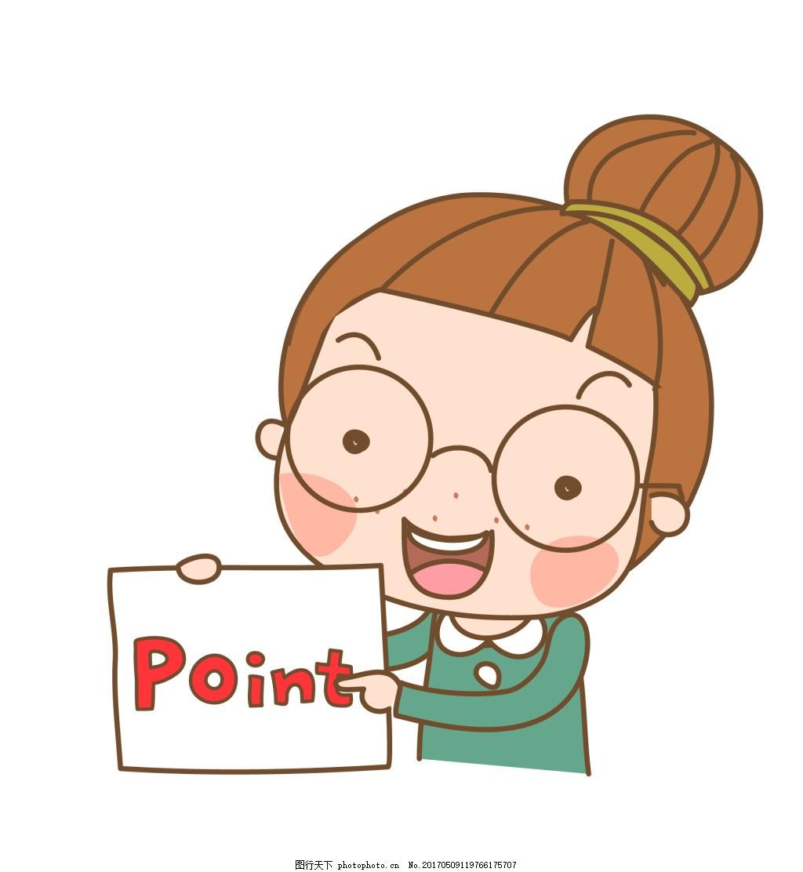 卡通小学生学英语eps