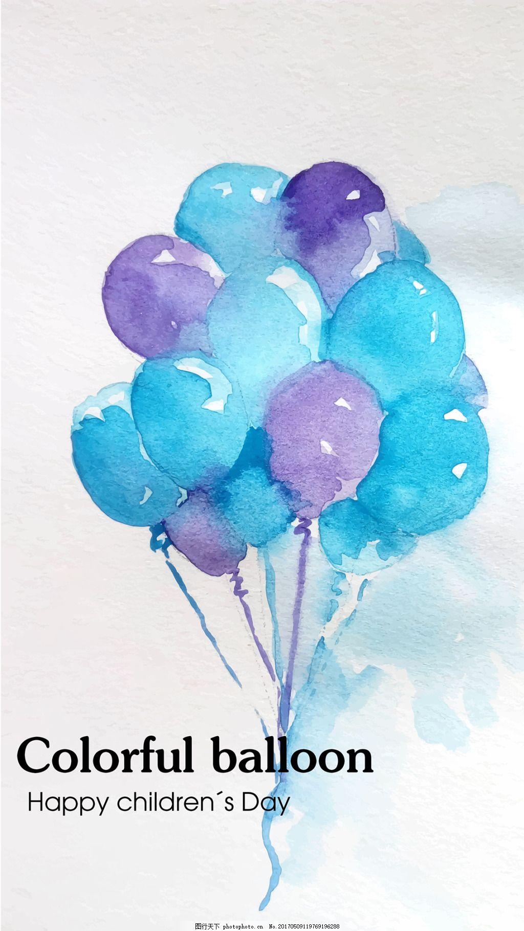 手绘水彩儿童节多彩气球