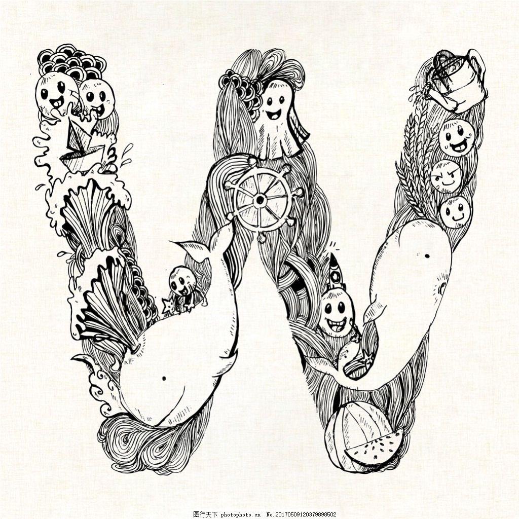 手绘字母w装饰图案创意插画 骷髅 鲸鱼 海豚 海底世界 海洋生物插图