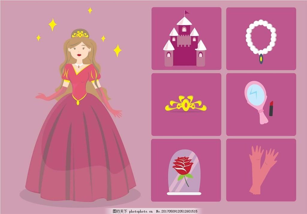 卡通元素公主图标,图标设计 矢量素材 公主裙 裙子-图
