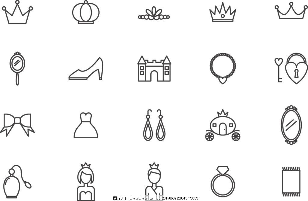 手绘线性公主主题图标