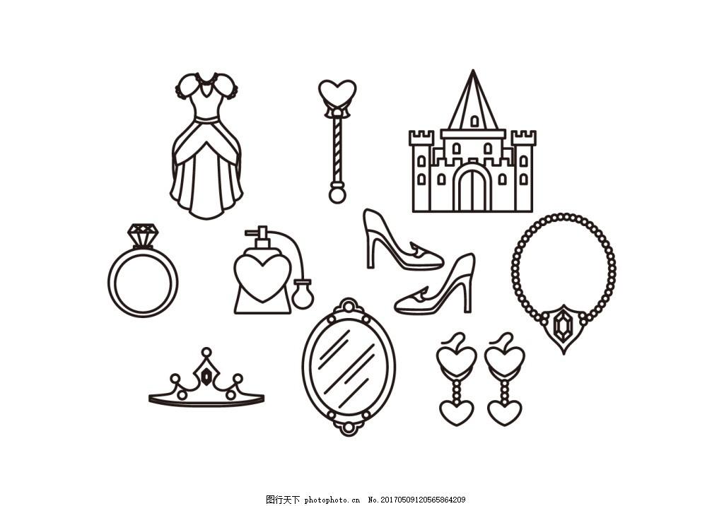 手绘线性公主图标 图标设计 矢量素材 公主裙 裙子 戒指 钻戒