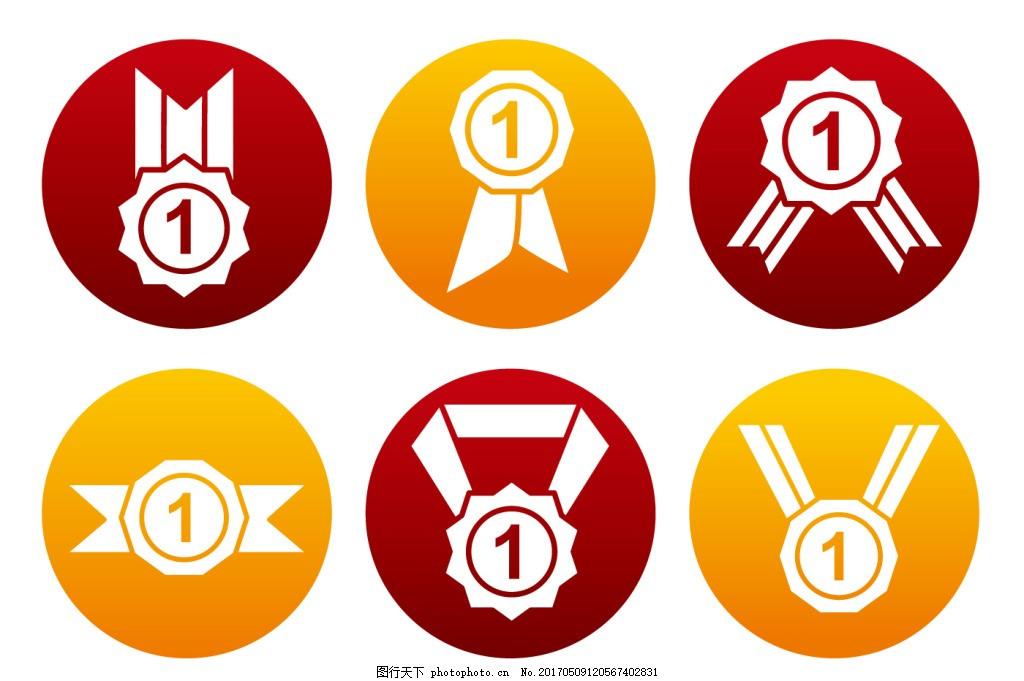 徽章图标 徽章 怀旧徽章 图标 图标设计 扁平化徽章 徽章标签 矢量