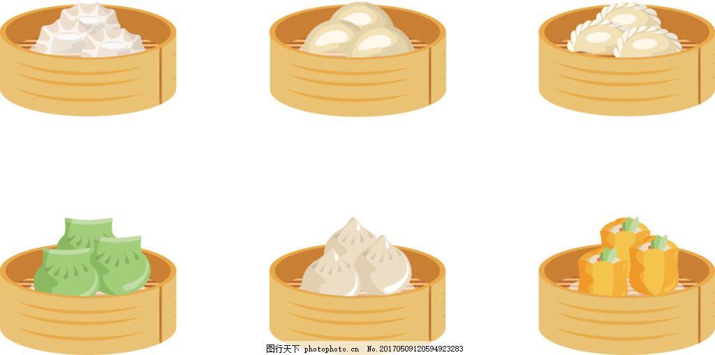 手绘美食 美食插画 美食 食物 手绘食物 美食图标 中国美食 饺子 手绘