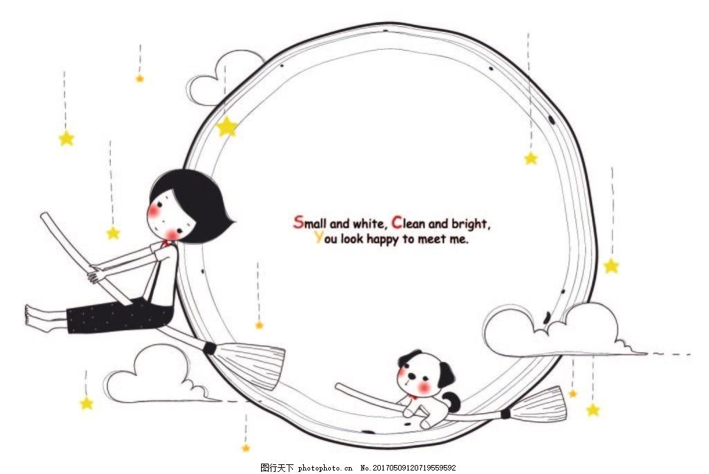 儿童画卡通画男孩小狗插图 插画无框画卡通素材 卡通边框相框底纹边框