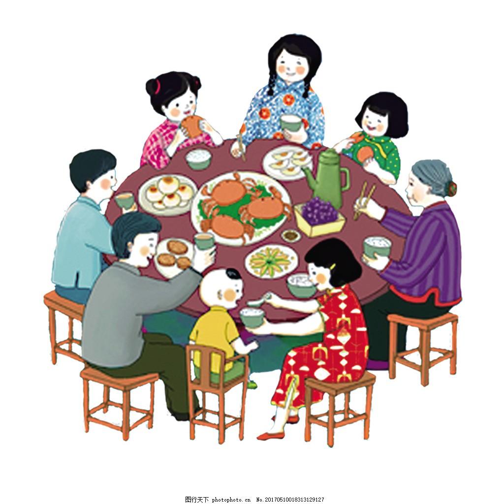 卡通人物围着餐桌吃饭过年团圆喜庆群体素材