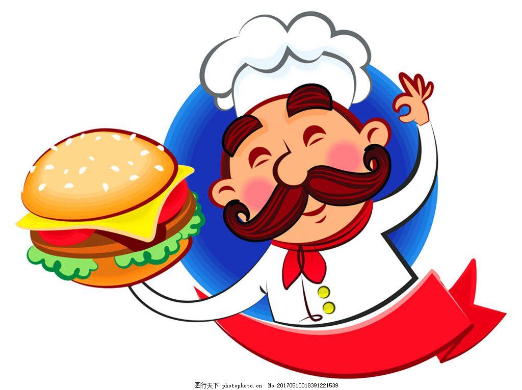 汉堡包厨师 卡通 可爱 eps 素材免费下载 插画 汉堡 食物 厨师 卡通人