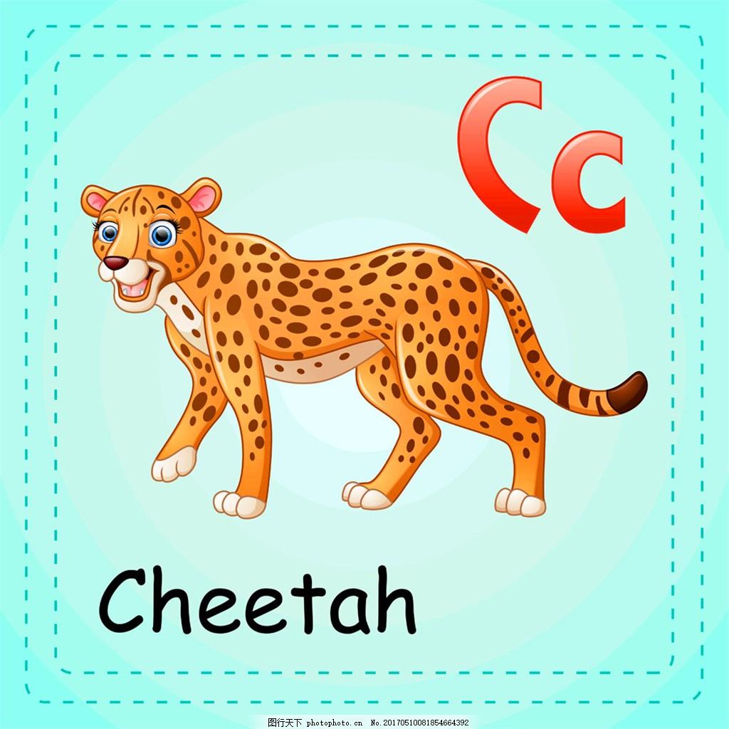 豹子动物单词 陆地动物 漫画动物 动物英文名称 动物字母字体 英语
