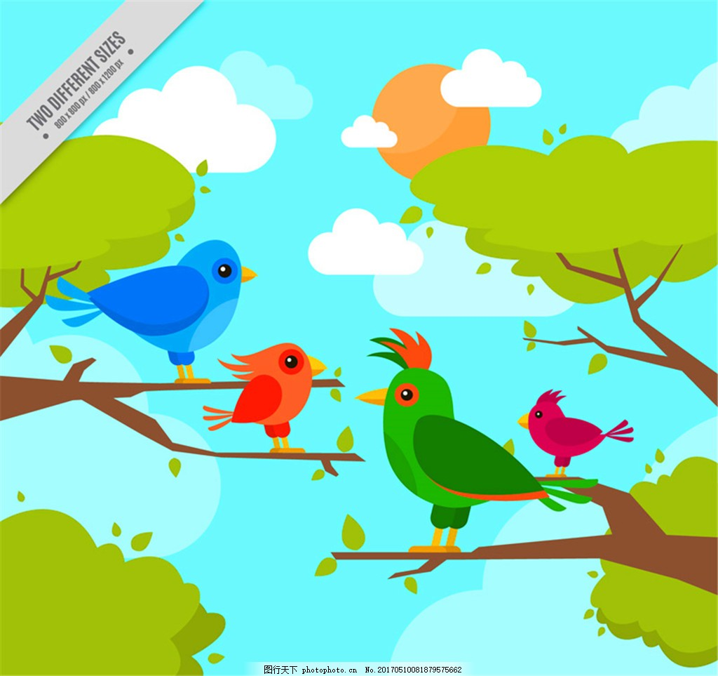 卡通树枝上的四只小鸟矢量素材 太阳 树木 云朵 动物 天空 矢量图