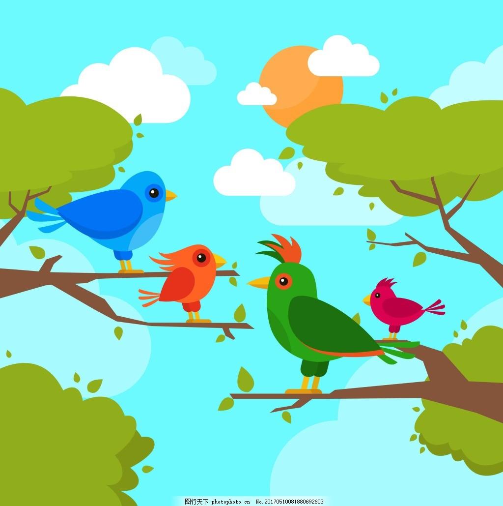 卡通树枝上的四只小鸟矢量 太阳 树木 云朵 动物 天空 鸟 树枝 卡通